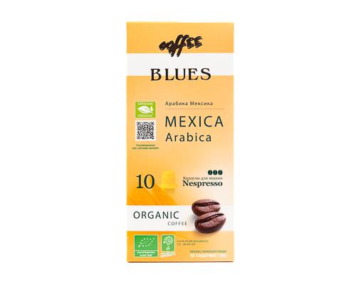 Кофе в капсулах арабика, 10 порций, 55 г