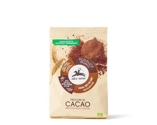 Печенье шоколадное, 250 г