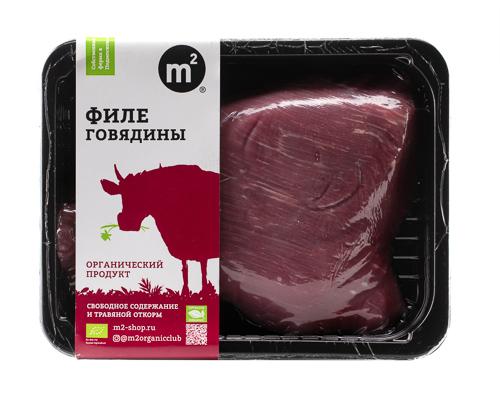 Филе говядины охлажденное