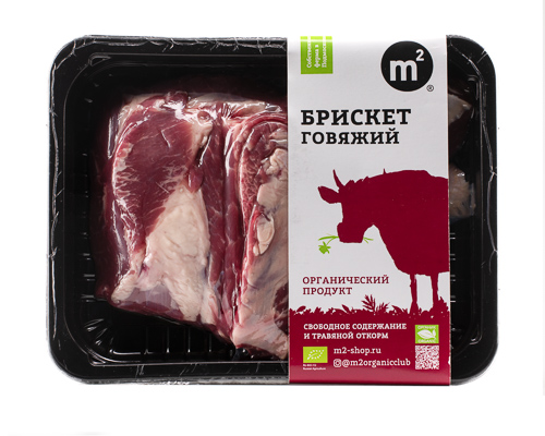 Стейк Брискет из охлажденной говядины