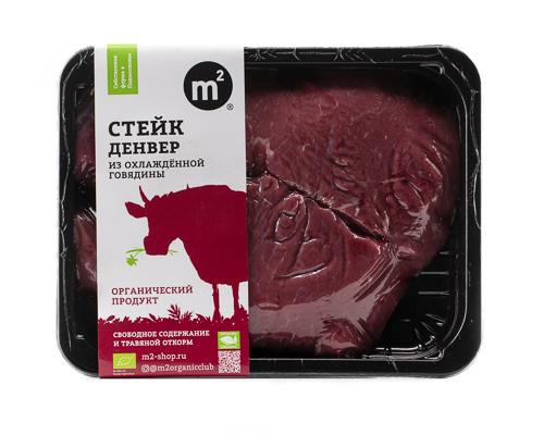 Стейк Денвер из охлажденной говядины
