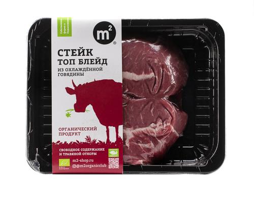 Стейк Топ Блейд из охлажденной говядины