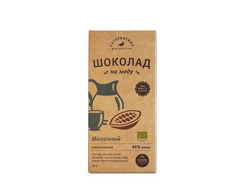 Шоколад молочный на меду, 46% какао, 70 г