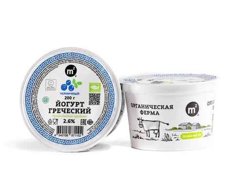 Йогурт греческий 2,6% черничный, 200 г