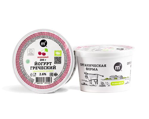 Йогурт греческий 2,6% вишневый, 200 г